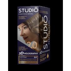 Крем-краска Studio (Студио) 3D HOLOGRAPHY (ГОЛОГРАФИЯ) 2.0 Тёмно-русый