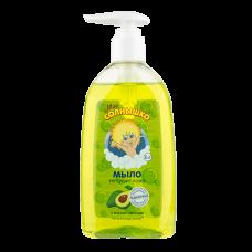 """1701 Детское мыло жидкое """"Мое солнышко""""с маслом авокадо 300мл./Аванта/"""