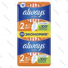 ALWAYS (ОЛВЕЙЗ) Ultra Женские гигиенические прокладки ароматизированные Normal Duo 20шт