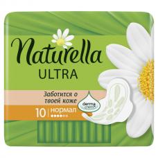 Женские прокладки ароматизированные NATURELLA (НАТУРЕЛЛА) Ultra  Camomile Normal 10шт