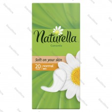 Женские прокладки NATURELLA (НАТУРЕЛЛА) на каждый день Camomile Normal 20шт