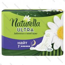 NATURELLA (НАТУРЕЛЛА) Ultra Женские прокладки ароматизированные Camomile Night 7шт