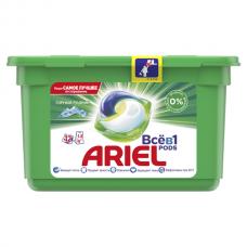 Ariel (Ариэль) Всё-в-1 Капсулы Для Стирки 12шт.
