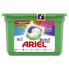 Капсулы Для Стирки  Ariel (АРИЭЛЬ) Всё-в-1 Color 15шт.
