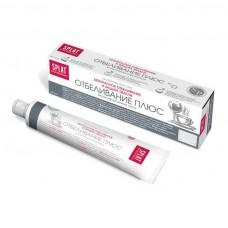 Зубная паста серии  Professional «SPLAT (СПЛАТ)  WHITE PLUS/ОТБЕЛИВАНИЕ ПЛЮС». 40 мл.