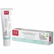 Зубная паста серии Professional «SPLAT (СПЛАТ) SENSITIVE/СЕНСИТИВ». 100 мл.