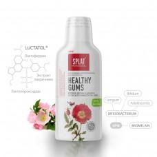Ополаскиватель для полости рта серии Professional «SPLAT (СПЛАТ) Healthy Gums / Здоровые дёсны». 275 мл.