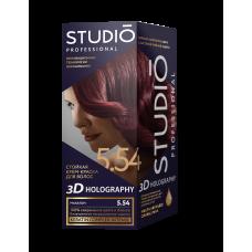 Крем-краска Studio (Студио)  3D HOLOGRAPHY (ГОЛОГРАФИЯ) 5.54 Махагон