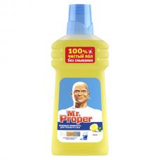 Моющая жидкость для полов и стен MR PROPER (Мистер Пропер)  Лимон 500мл
