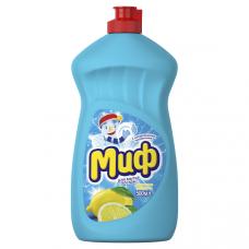 Средство для мытья посуды Миф Лимонная свежесть 500 мл.