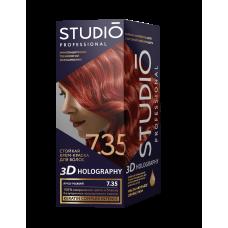 Крем-краска Studio (Студио) 3D HOLOGRAPHY (ГОЛОГРАФИЯ)  7.35 Ярко-рыжий