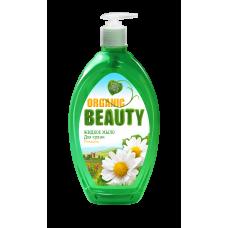 """Organic Beauty Мыло жидкое """"Органик Бьюти""""для кухни ромашка, 1000 мл"""
