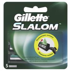 GILLETTE SLALOM (ЖИЛЛЕТТ СЛАЛОМ) Cменные кассеты для бритья со смазывающей полоской 5шт