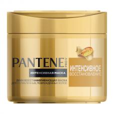 Маска  PANTENE (Пантин)  Интенсивное Восcтановление 300мл