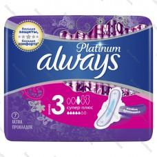 ALWAYS (ОЛВЕЙЗ) Ultra Ультратонкие Женские гигиенические прокладки Platinum Super Plus Single 7шт