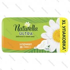 Женские прокладки с крылышками ароматизир NATURELLA (НАТУРЕЛЛА) Ultra Camomile Normal 20шт