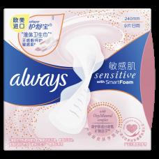 ALWAYS (ОЛВЕЙЗ) Sensitive Женские прокладки с технологией Smart Foam 9шт (размер 240мм)