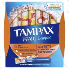 TAMPAX (ТАМПАКС) Compak Pearl Женские тампоны с аппликатором Super Plus 16шт