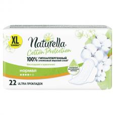 Женские гигиенические прокладки  NATURELLA (НАТУРЕЛЛА ) Cotton Protection Normal Duo 22шт
