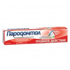 """1115232 Зубная паста """"Пародонтол"""" тройное действие 63г. Свобода"""