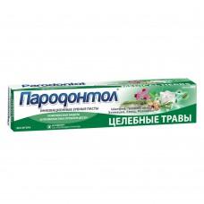 """1115221 Зубная паста""""Пародонтол"""" целебные травы 63г. /Свобода/"""