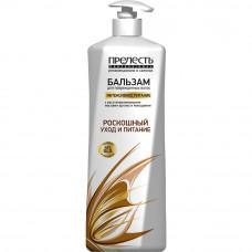 """6811 Бальзам Прелесть Professional """"Интенсивное питание"""" для окрашенных или ломких волос"""
