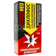Дихлофос НЕО - гель для уничтожения тараканов и муравьёв 75 мл