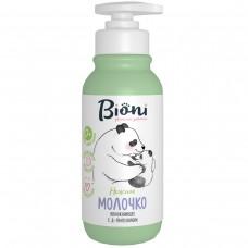 Детское увлажняющее молочко Bioni (Биони), 250 мл