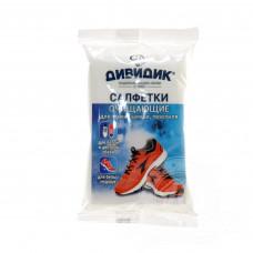 1022 Салфетки влажные для ухода за обувью ДИВИДИК 15шт для кожи,замши,текстиля Очищающие Д/белой и цветной обуви