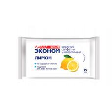 """30028 Влажные салфетки """"Эконом smart"""". лимон. 15 шт"""