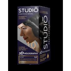 Крем-краска Studio (Студио)  3D HOLOGRAPHY (ГОЛОГРАФИЯ) 1.0 Чёрный
