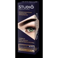 Studio (Студио) Стойкая крем-краска для бровей и ресниц ЧЕРНАЯ (BLACK)