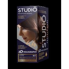 Крем-краска Studio (Студио) 3D HOLOGRAPHY (ГОЛОГРАФИЯ)  6.4 Шоколад