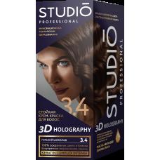 Крем-краска Studio (Студио) 3D HOLOGRAPHY (ГОЛОГРАФИЯ) 3.4 Горький шоколад