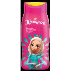 """""""Принцесса"""" Бальзам для волос Послушные кудряшки, 250 мл"""