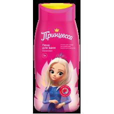 """""""Принцесса""""  Пена для ванн Сказочная, 250 мл"""