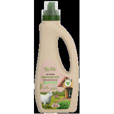 BioMio. BIO-FLOOR CLEANER Экологичное средство для мытья полов. Мелисса. Концентрат 750 мл