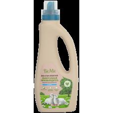 BioMio. BIO-STAIN REMOVER Экологичный универсальный пятновыводитель для стирки белья. Без запаха