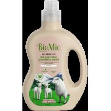 BioMio. BIO-SENSITIVE Экологичный гель для стирки деликатных тканей. Без запаха 1500 мл.