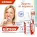 Elmex (Элмекс) Защита от кариеса зубная щетка, средней жесткости