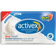 """Мыло""""Activex"""" (Активекс) антибактериальное Duo Fresh 120г"""