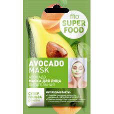 Маска для лица питательная Авокадо серии FITO SUPERFOOD 10мл/Фитокосметик
