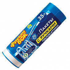 Фрекен БОК Пакеты для мусора с ручками HD 50х70см 35л 20шт полосатики син-бел (40шт/ящ)
