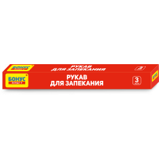 БОНУС Рукав для запекания 3 м