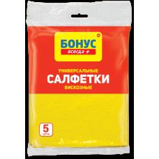 БОНУС Салфетки вискозные 5 шт