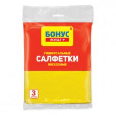 БОНУС Салфетки вискозные 3 шт