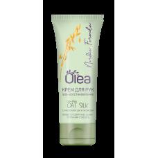 Крем для рук Olea (Олеа) sos восстановление oat silk 75мл.