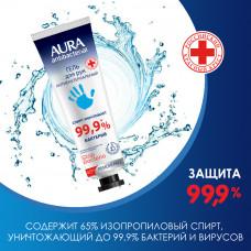 Гель для рук антибактериальный AURA (Аура) изопропиловый спирт туба, санитайзер 40мл
