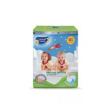 Подгузники для детей СОЛНЦЕ И ЛУНА МЯГКАЯ ЗАБОТА 4/L 7-14 кг small-pack 14шт.