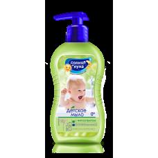 Жидкое мыло для детей Солнце и Луна 200мл